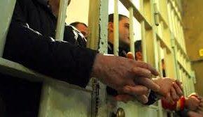 Situazione nelle carceri italiane al 28 febbraio 2021